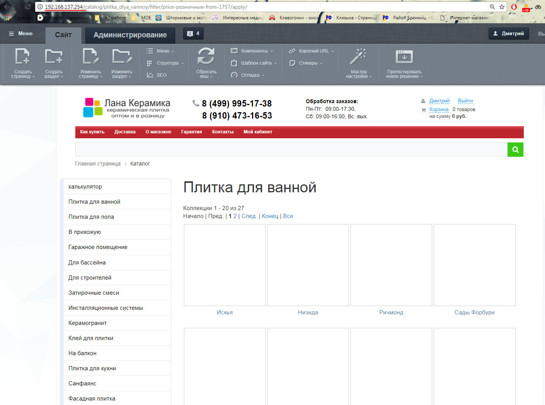 Администрирование и программирование битрикс битрикс24 яндекс диск